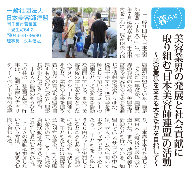 article_20130225